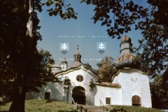 Dolný kostol, rok 1964